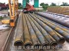 高密度聚乙烯保温管各种规格