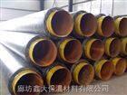 高密度聚乙烯保温管发泡价格