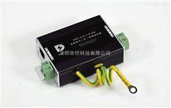 深圳DIC电源网络二合一防雷器