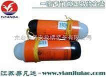 海水電池頻閃救生信號燈