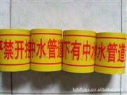 衢州市管道地埋警示帶今天價格