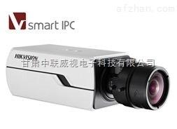 200万 1/2.8 CMOS ICR枪型网络摄像机