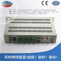 CDMA网络时间服务器
