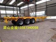 40英尺集装箱半挂车载货部位长度结构