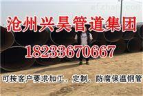 输水用防腐螺旋钢管厂家