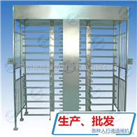 Direct pedestrian passageway, stainless steel swipe card, revolving full height switch.