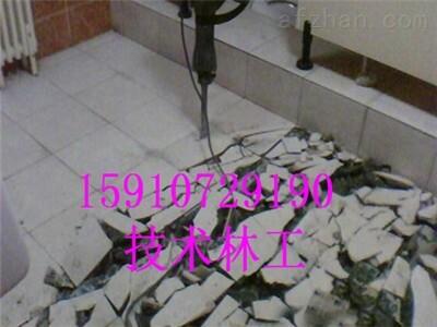 绍兴墙锯切割拆除施工企业