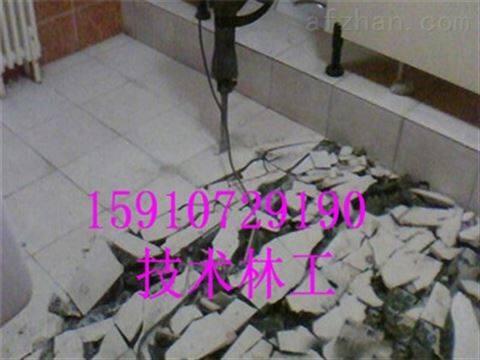 丹东混凝土切割拆除加固公司