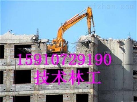 郴州混凝土切割拆除工程承包队