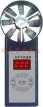 电子式风速表  CFD-5  库号:M406183