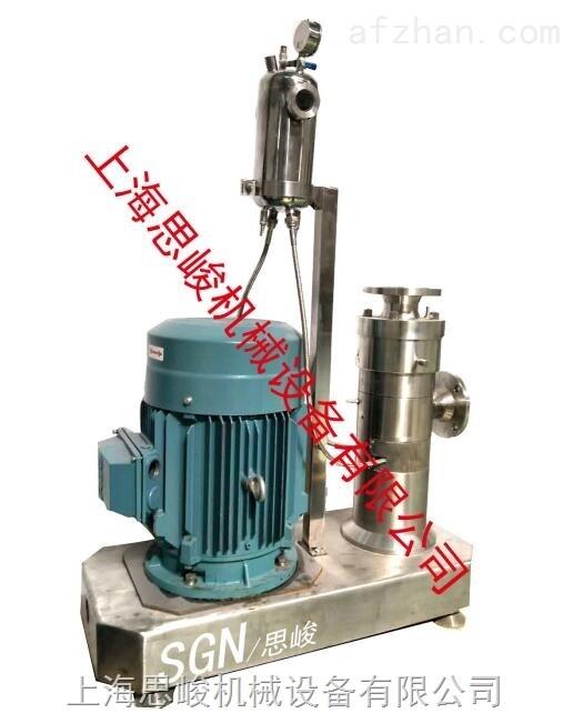 碳管聚氨酯复合材料研磨分散机
