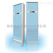 百科特奥KXGF090A柜式动态空气消毒器
