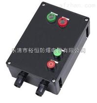 FQC-防水防尘防腐磁力起动器生产厂家