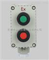 防爆控制按钮盒2灯2钮