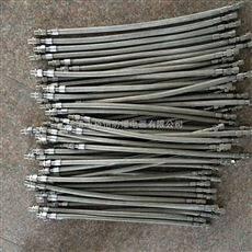 304不锈钢防爆绕性管