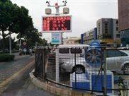 温州鹿城工地扬尘噪声带联动远程监控系统