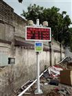 海南海口混泥土搅拌站扬尘噪声监测系统