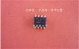 惠新晨44BA-201-C价格优 一手货源 技术支持