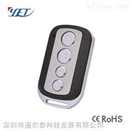 遥尔泰遥控器YET016厂家OEM定制专业快速