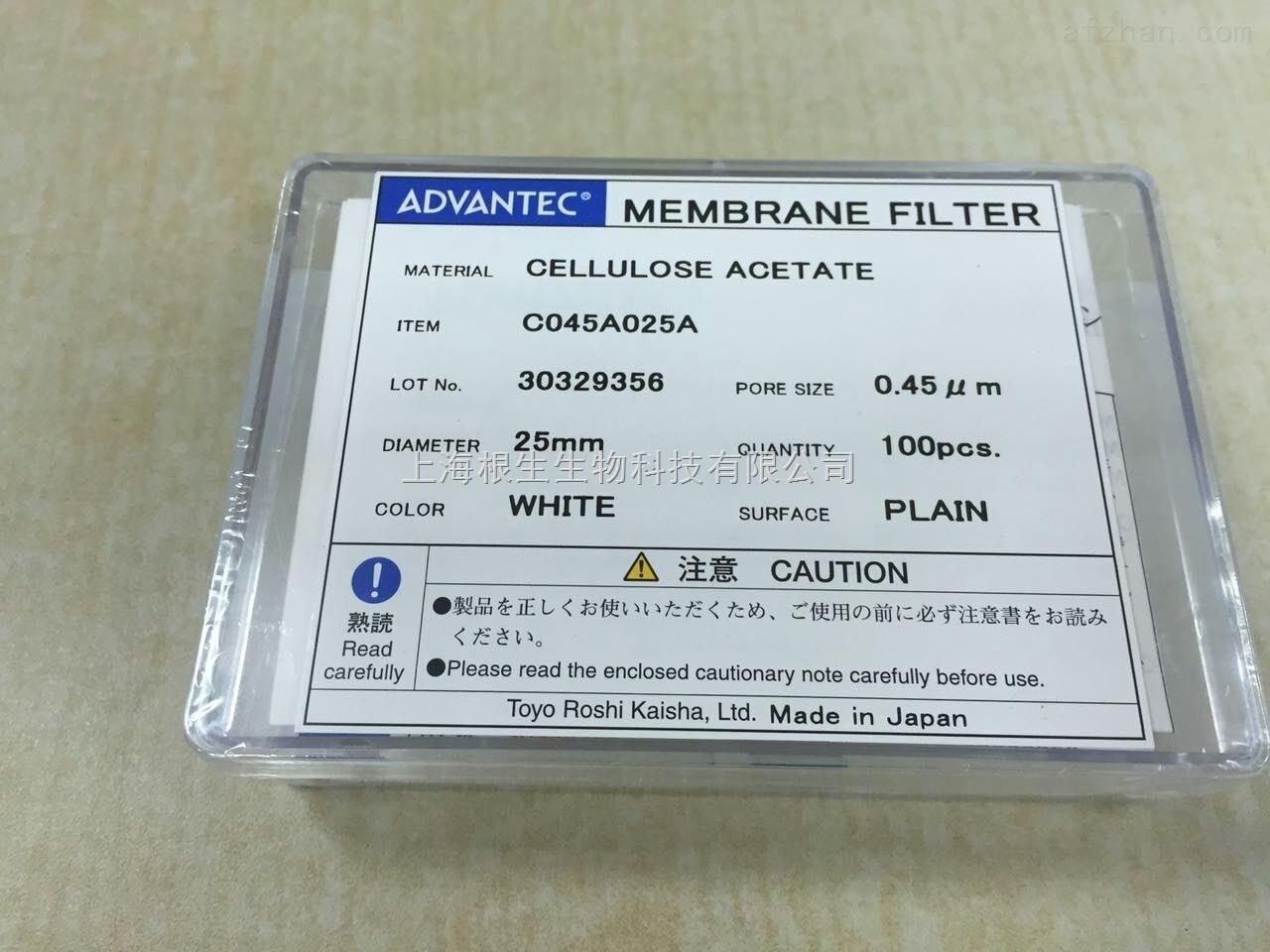 ADVANTEC醋酸纤维素过滤膜C045A025A