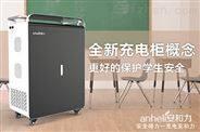 通化平板电脑充电柜制造商\安和力|服务