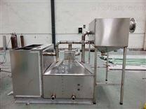 厨房小型油水分离器 强排除渣