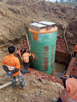 供应 玻璃钢一体化污水提升泵站 图集