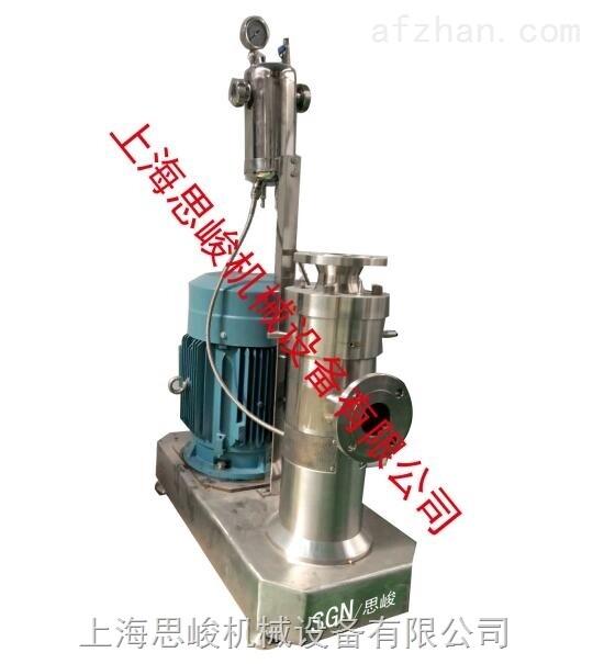 聚四氟乙烯微粉超细研磨分散机
