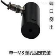 908A-Y振动传感器丨振动变送器