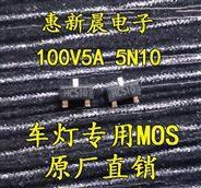 SOT23-3封装 4A100V贴片MOS管HC160N10LS