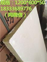 防火涂层板厂家价格/电缆专用防火板多少钱