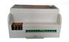 剩余式电气火灾监控器FS8205