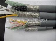 RS485通讯电缆/双绞屏蔽电缆/网线