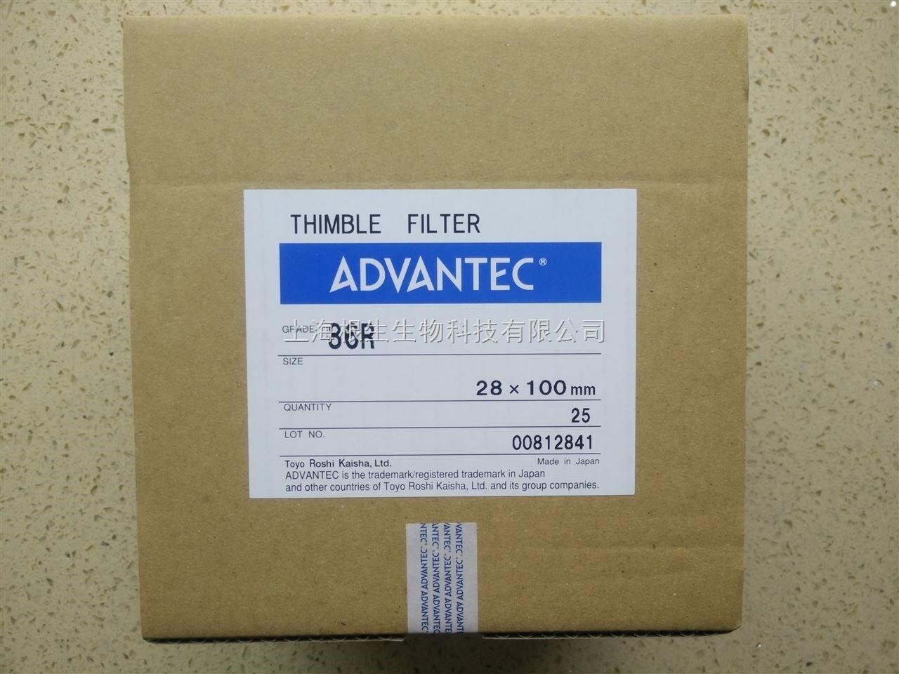 ADVANTEC NO.86R玻璃纤维圆筒滤纸28×100mm