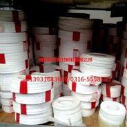 洛阳四氟垫片,PTFE法兰垫,出厂价零利润