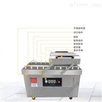 食品茶叶真空包装机