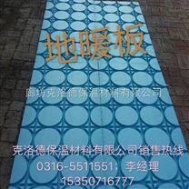 管槽式干式地暖板,地暖模块厂家