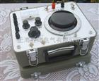 QJ45型携带式线路故障测试仪