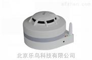 底座式无线烟感报警器研发厂家