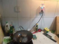 刷卡供电职工厨房智能计费插座刷卡计时