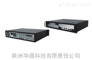 HT-VSYS音频会议系统