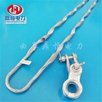 厂家直销ADSS耐张线夹预绞丝光缆耐张夹具