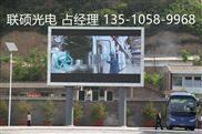 蕭山超高清全彩LED顯示屏多少錢一平米