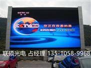 P5LED全彩屏户外/P5LED显示屏生产厂家报价