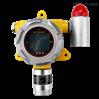 橡胶厂有机挥发物(VOCs)气体在线监测设备
