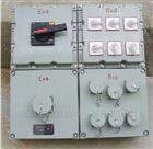 BXX防爆检修电源插座箱,防爆箱带插座,带开关
