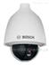 IP監控攝像機