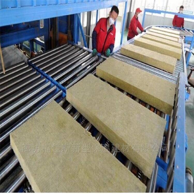 3公分岩棉板 140公斤岩棉保温板大容重