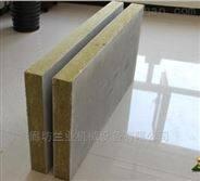 生產銷售外牆憎水岩棉板 復合型岩棉保溫板