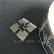 恺乐D68rfid超高频 uhf 3D不干胶湿电子标签
